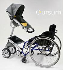 Bild cursum-stroller-5 copyright Cindy Sjöblom, 2014